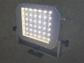 LED Projektör 2