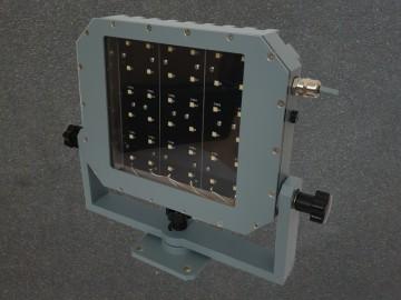 Şelter Projektör 1