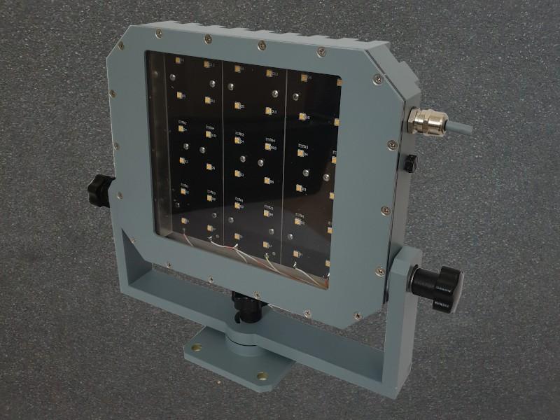 Şelter Projektör